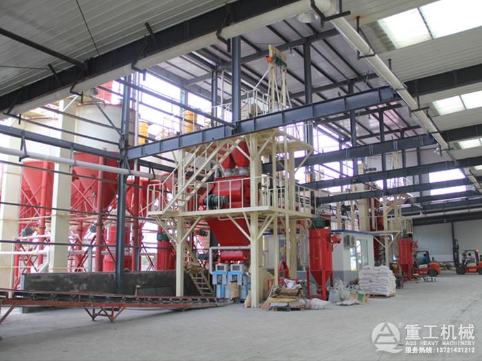 干粉砂浆混料系统