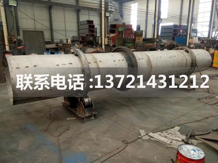 800×8米单筒304不锈钢烘干机