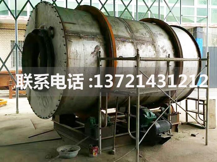 2.2×5米三筒304不锈钢烘干机