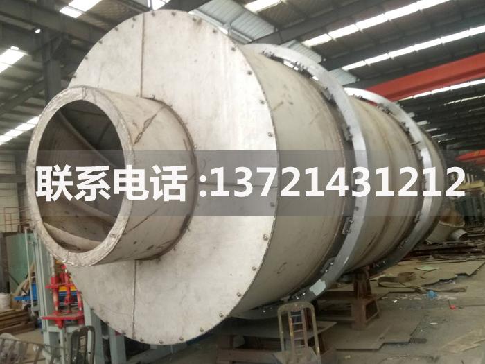 3×7米三筒304不锈钢烘干机